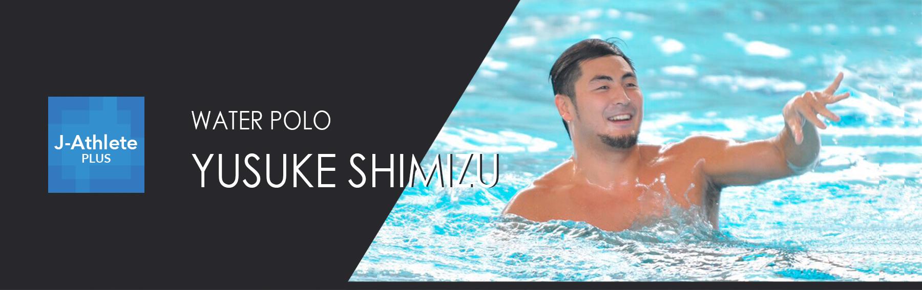 3_shimizu_top