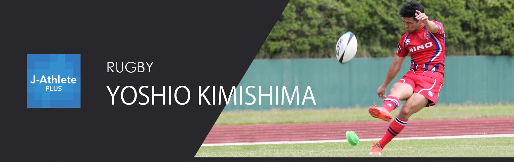 6_kimishima_top