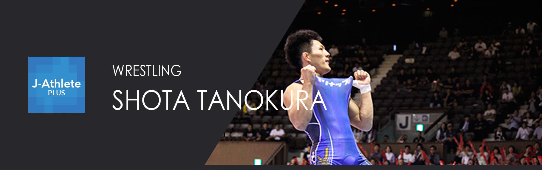 7_tanokura_top