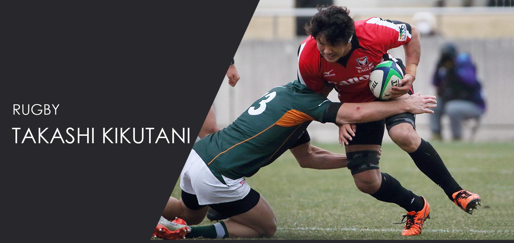 kikutani_top
