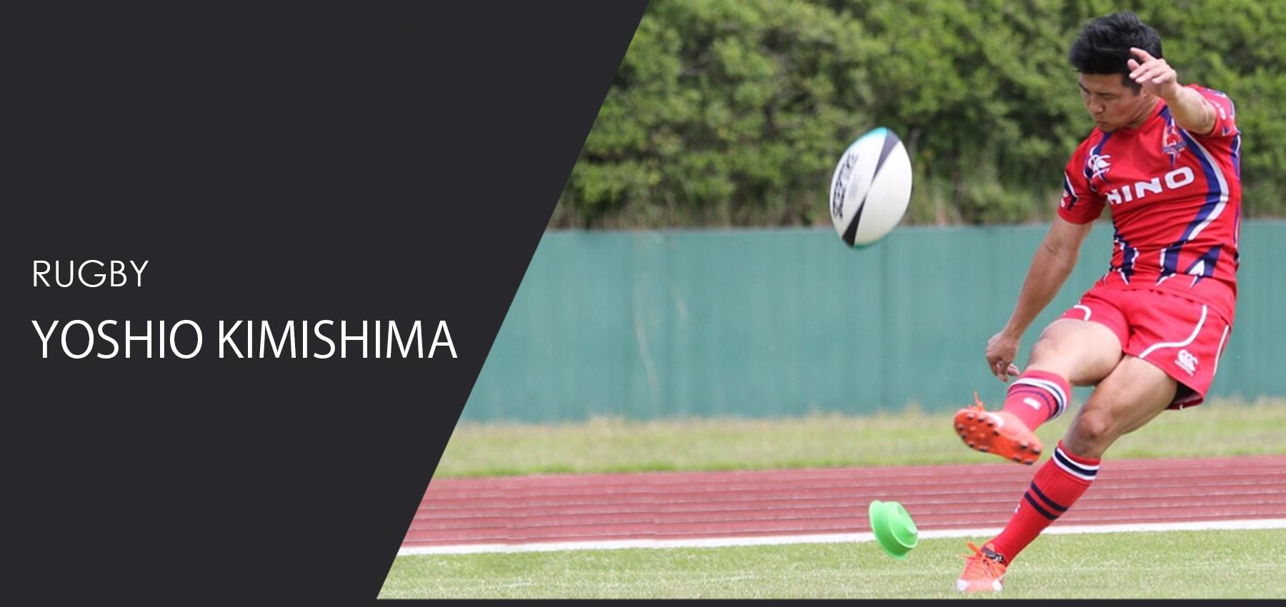 kimishima_top