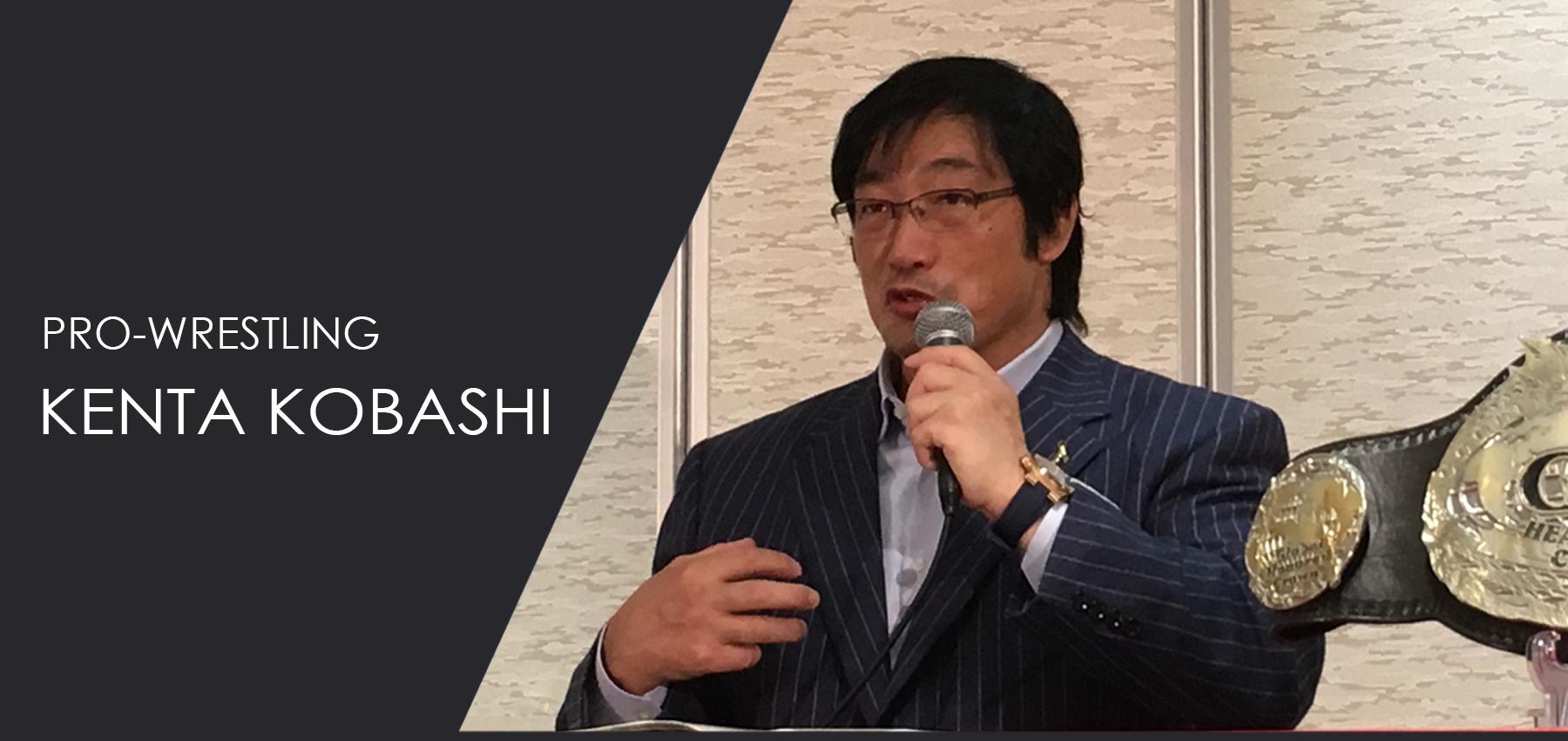 kobashi_top