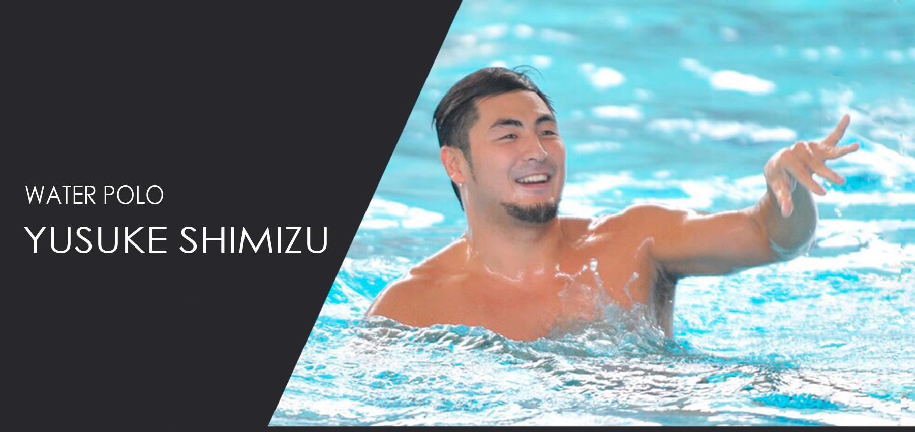 shimizu_top