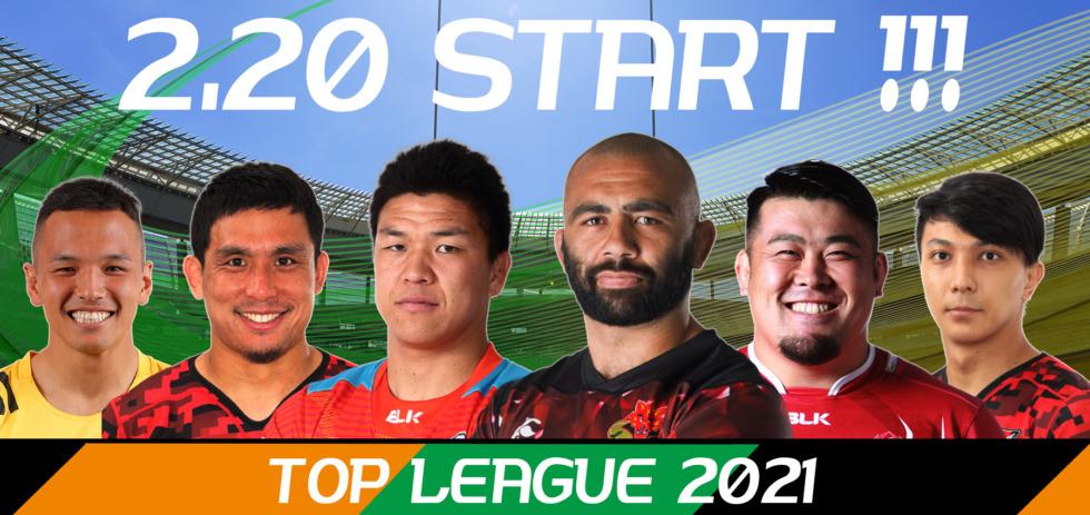 TOP2102_001